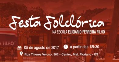 Escola Elisiário Ferreira Filho