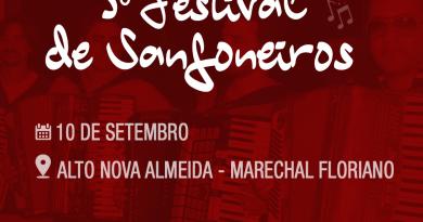 Festival de Sanfoneiros, em Alto Nova Almeida, Marechal Floriano